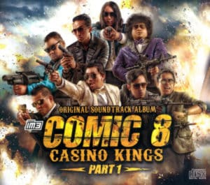 Comic 8: Casino Kings – Part 1
