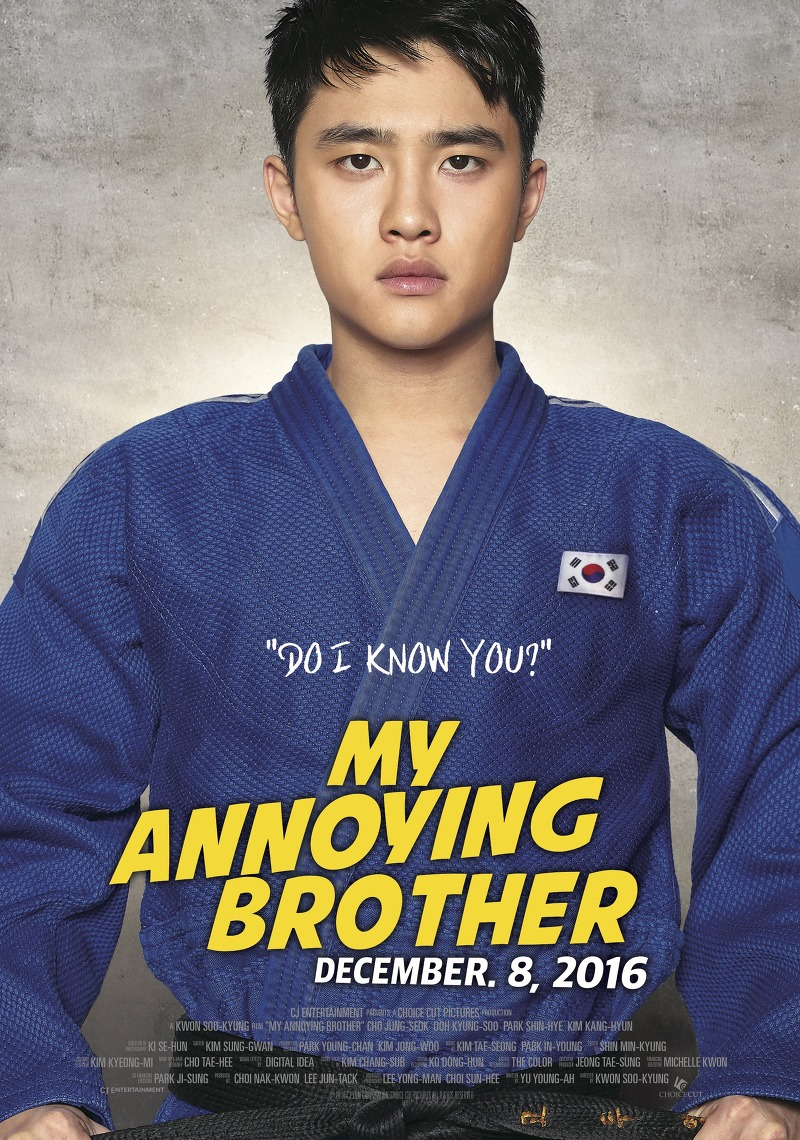 My Annoying Brother 1