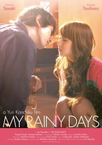 My Rainy Days 1