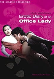 Erotic Diary of an Office Lady 1