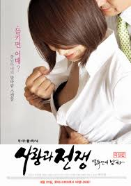 Marriage Clinic: Love and War – Movie 1
