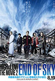 HiGH&LOW The Movie 2: End of Sky