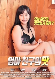Sexy Part Time Wife at Convenience Store 1