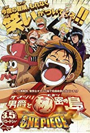 One Piece: Baron Omatsuri and the Secret Island 1