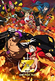 One Piece Film: Z 1