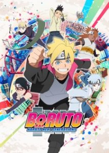 Boruto Episode 110 Subtitle Indonesia