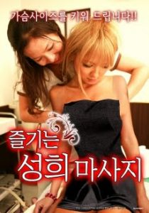 Goals of the Boarding House Mistress 1
