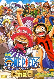 One Piece: Curse of the Sacred Sword 1