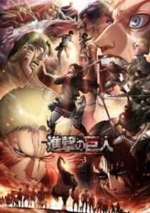 Shingeki No Kyojin Season 3 Part 1 Episode 10 Subtitle Indonesia