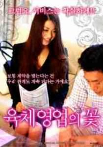 Sales Lady Contract With A Body 1