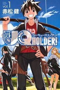 UQ Holder Episode 1