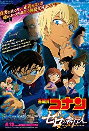 Detective Conan Zero the Enforcer