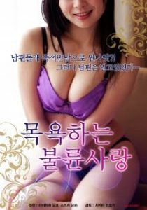 Housewives Creampie Affairs 2