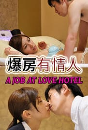A Job at Love Hotel