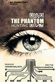 Hunting the Phantom 1