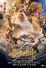 League of Gods 1