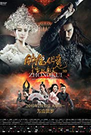 Zhongkui: Snow Girl and the Dark Crystal 1