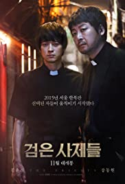 The Priests 1