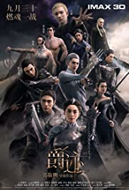 L.O.R.D: Legend of Ravaging Dynasties 1