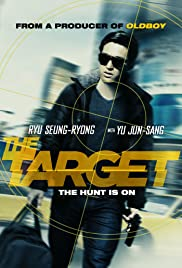 The Target 1