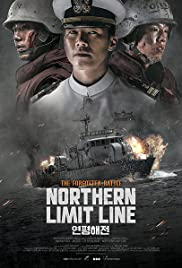 Northern Limit Line 1