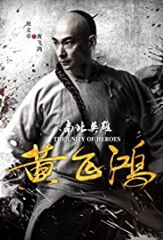 Wong Fei-Hung : Return of The King