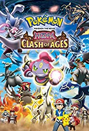 Pokémon the Movie: Hoopa and the Clash of Ages 1