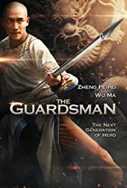 The Guardsman 1