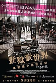 Imprisoned: Survival Guide for Rich and Prodigal 1