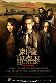 The Treasure Hunter 1