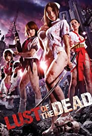 Rape Zombie: Lust of the Dead 1