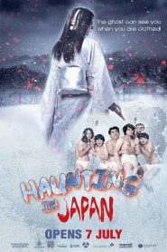 Buppha Ratree: A Haunting in Japan